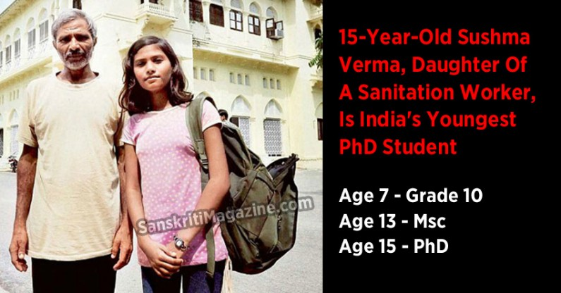 BSc At 13, MSc At 15. Phd  At 18!? Sushma Verma Is India's new child prodigy
