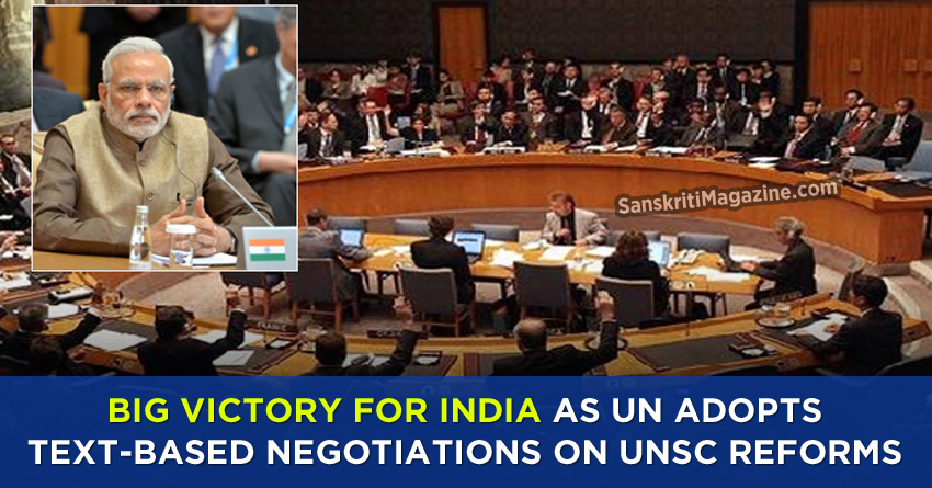 unsc victory for india1