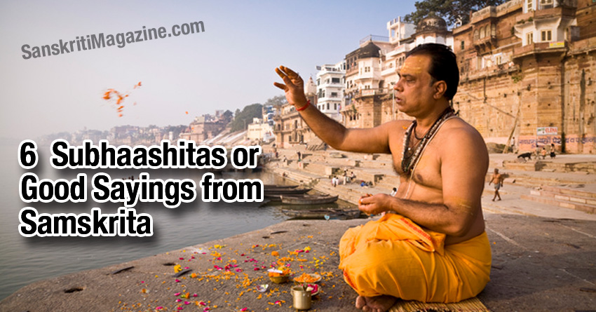 6  Subhaashitas or Good Sayings from Samskrita