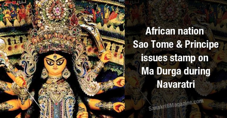 African nation Sao Tome & Principe issues stamp on Ma Durga during Navaratri