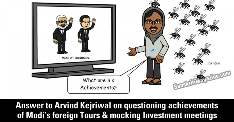 Answer to Arvind Kejriwal on questioning achievements of Modi's foreign Tours and mocking Investment meetings.