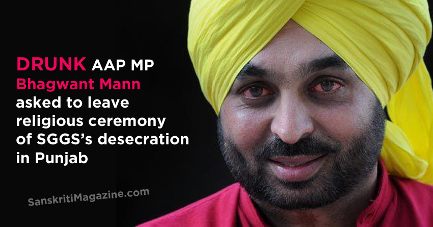 Drunk AAP Bhagwant Mann asked to leave religious ceremony