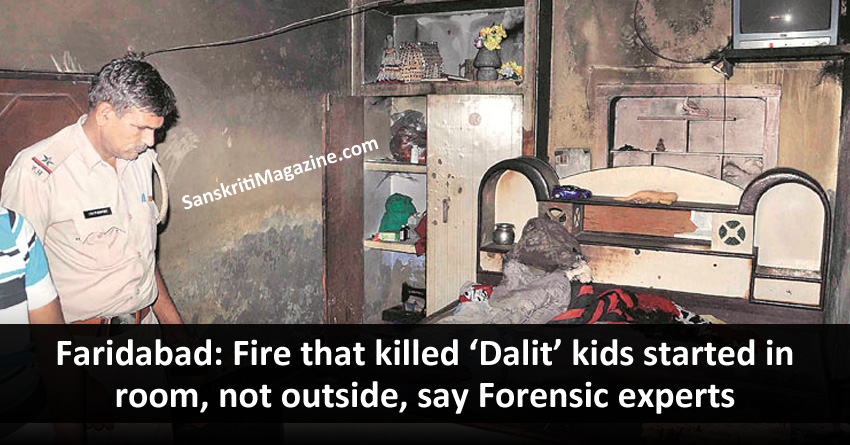 Faridabad Fire that killed Dalit kids started in room, not outside, say Forensic experts