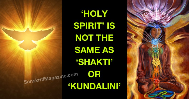 Holy Spirit Is Not The Same As Shakti Or Kundalini