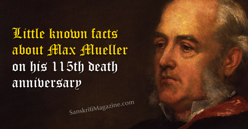 Little known facts about Max Muller on his 115th death anniversary