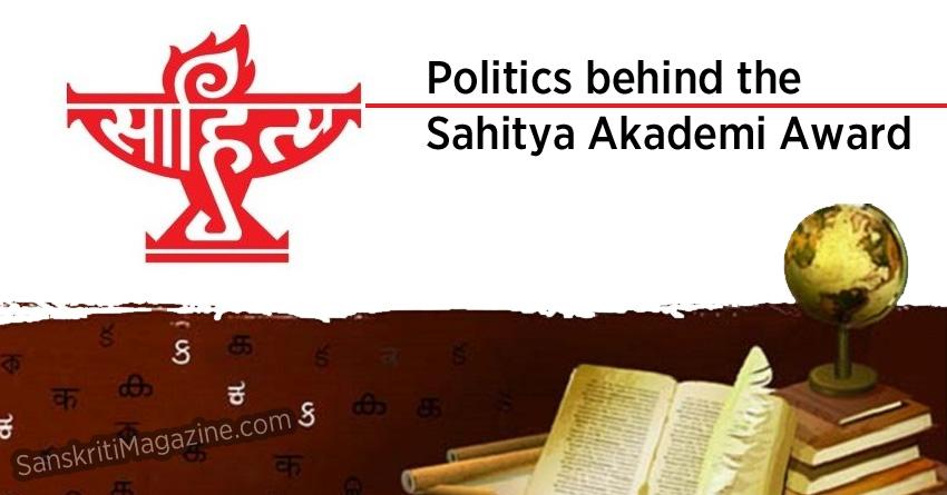 Politics behind the Sahitya Akademi Award: Dr. S.L. Bhyrappa