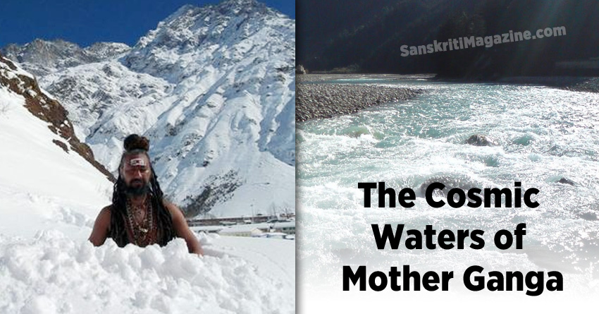 The Cosmic Waters of Mother Ganga