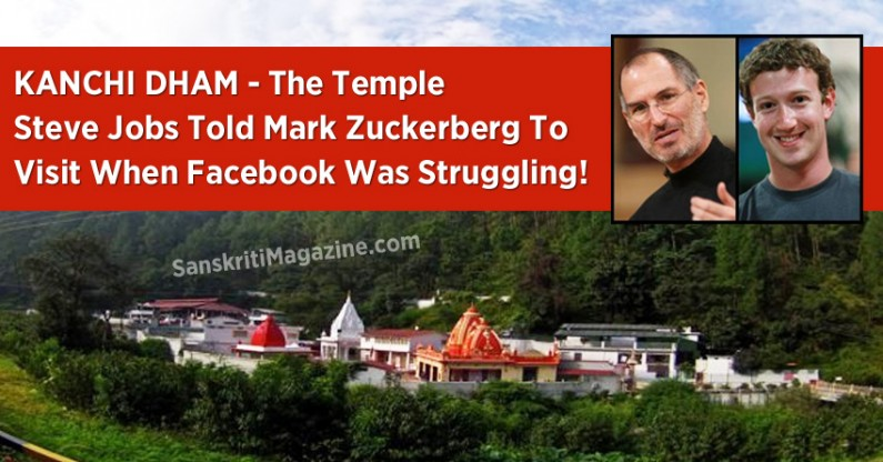 The Temple Steve Jobs Told Mark Zuckerberg To Visit When Facebook Was Struggling!