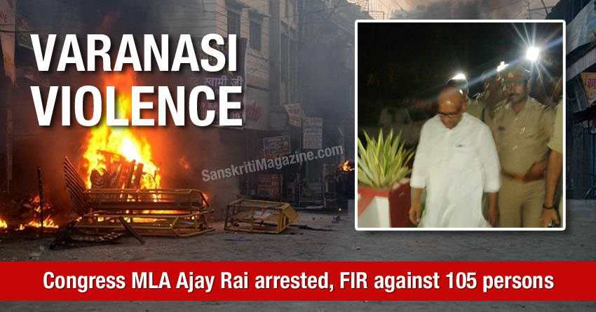 Varanasi violence congress mla arrested
