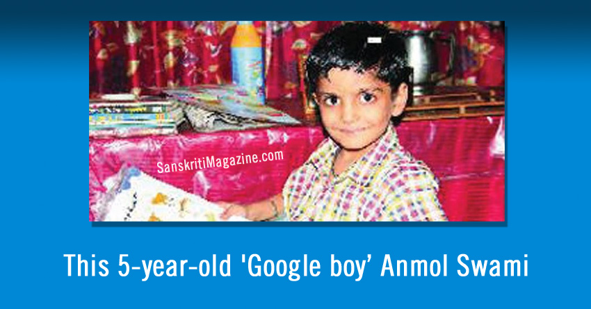 This 5-year-old 'Google boy' Anmol Swami