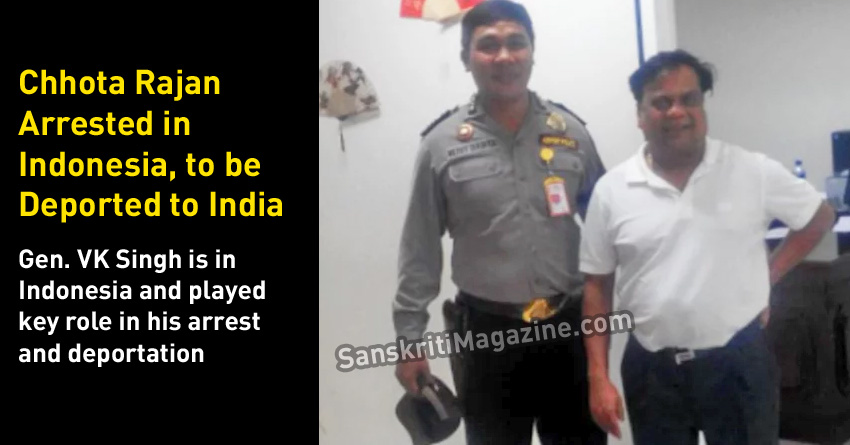 chhota rajan arrested with help of vk singh