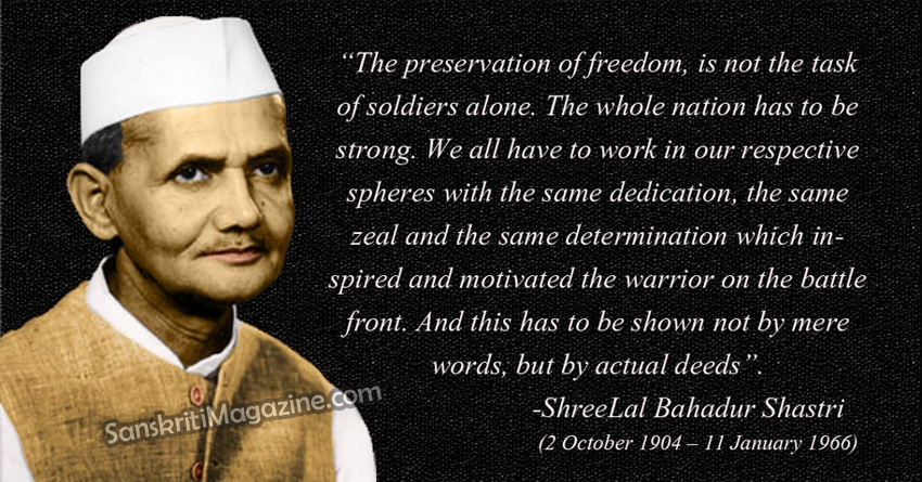 Remembering Lal Bahadur Shastri on his birth anniversary