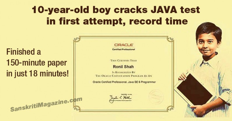 10-year-old boy cracks JAVA test in first attempt, record time