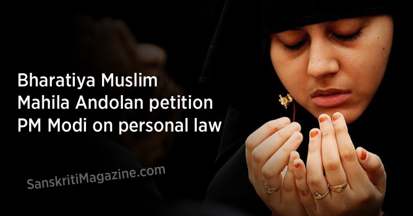 Bharatiya Muslim Mahila Andolan petition PM Modi on personal law