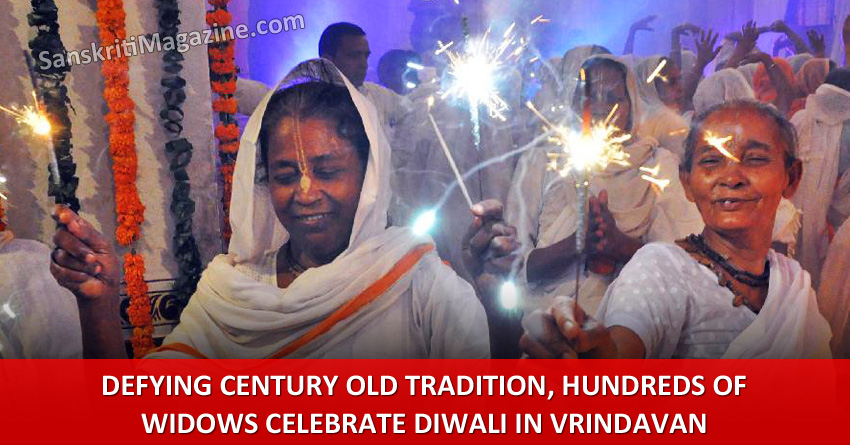 widows diwali