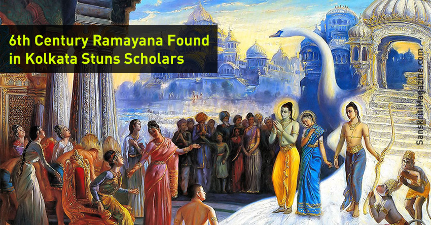 6th Century Ramayana Found in Kolkata Stuns Scholars