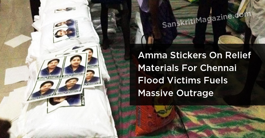 Amma Stickers On Relief Materials For Chennai Flood Victims Fuels Massive Outrage