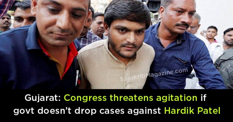 Gujarat: Congress threatens agitation if govt doesn't drop cases against Hardik Patel