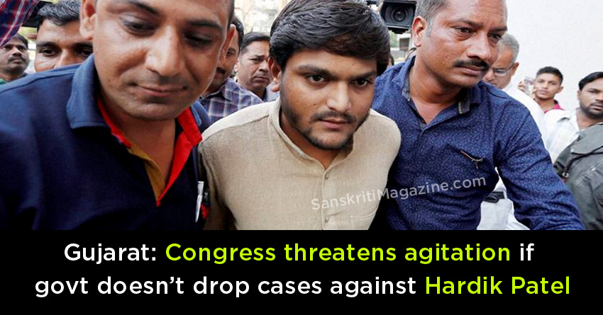 Congress threatens agitation if govt doesn't drop cases against Hardik Patel