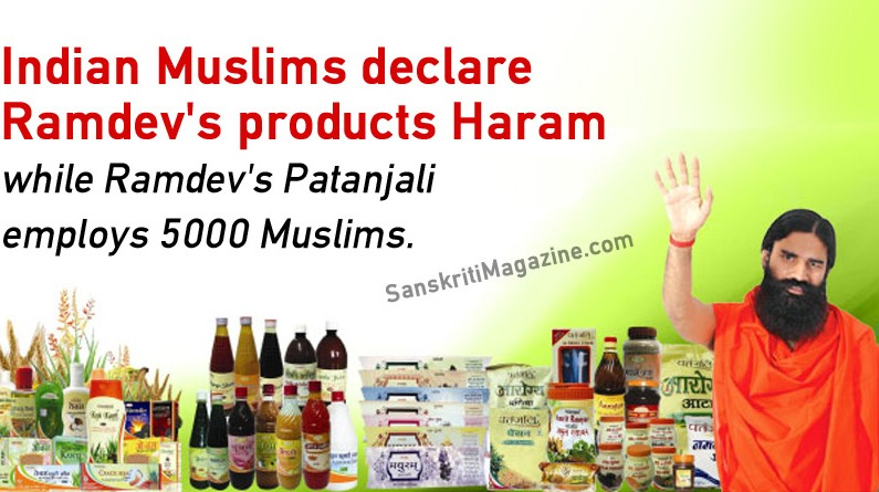 Indian Muslims declare  Ramdev's products Haram