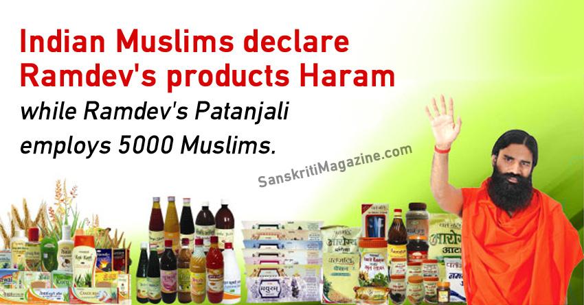 Indian Muslims declare ramdev products haram