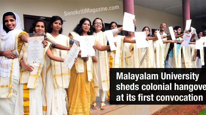 Malayalam University sheds colonial hangover at its first convocation