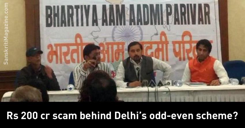 Rs 200 cr scam behind Delhi's odd-even scheme