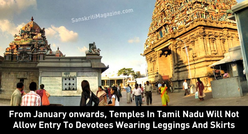 From January, Temples In Tamil Nadu Will Not Allow Entry To Devotees Wearing Leggings And Skirts