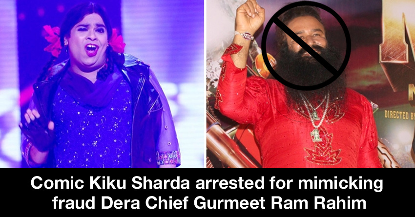 Comic Kiku Sharda arrested for mimicking Dera Chief Gurmeet Ram Rahim -