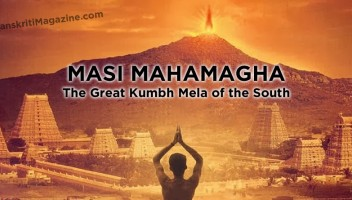 MASI MAHAMAGHA ~ The Great Kumbh Mela of the South