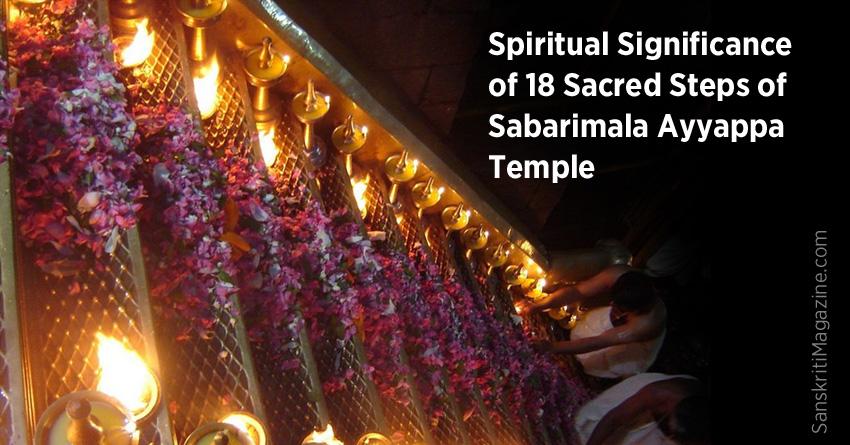 Significance of 18 Steps of Sabarimala Ayyappa Temple