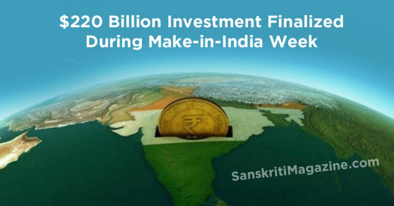 $220 Billion Investment Finalized During Make-in-India Week