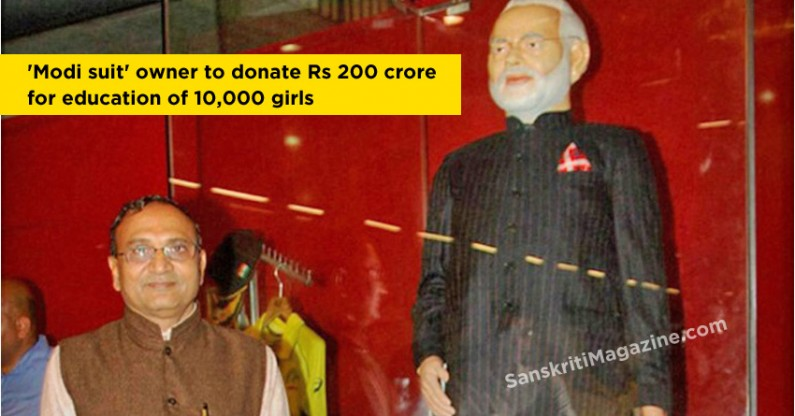 'Modi suit' owner to donate Rs 200 crore for education of 10,000 girls