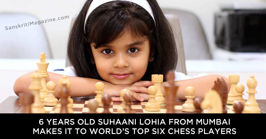 Mumbai girl Suhaani Lohia makes it to world's top six chess players