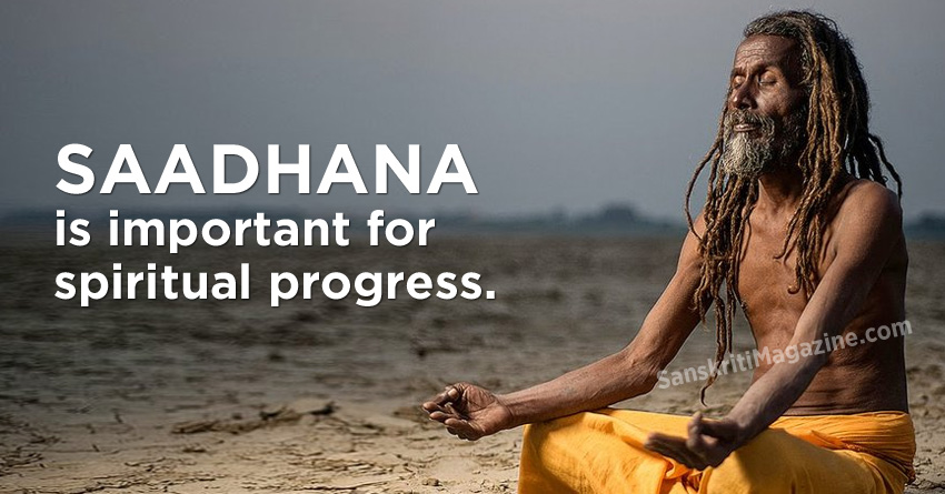 Saadhana is important for spiritual progress