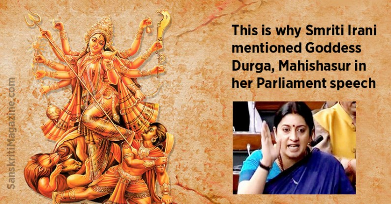 This is why Smriti Irani mentioned Goddess Durga, Mahishasur in her Parliament speech