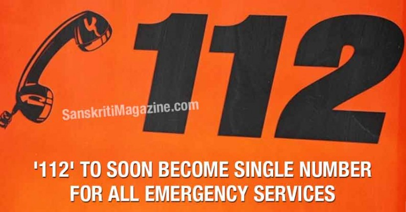'112' to soon become single number for all emergency services