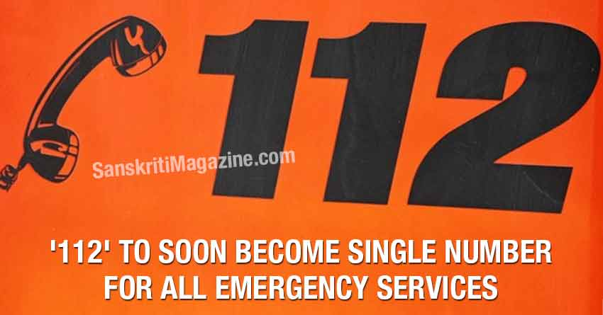 '112'-to-soon-become-single-number-for-all-emergency-services