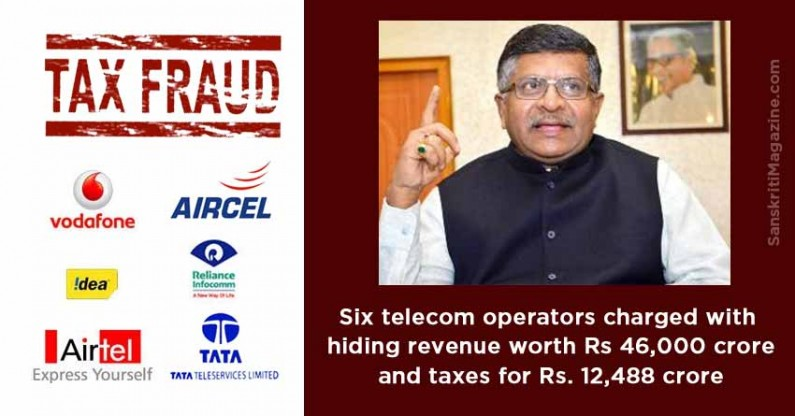 Six Indian telecom operators charged with tax fraud for hiding revenue worth Rs. 46,000 crore