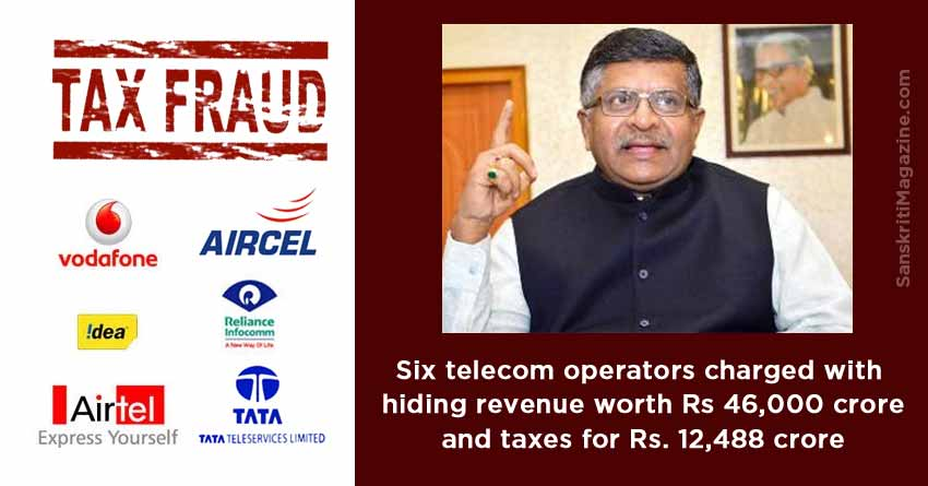Airtel,-Vodafone,-Idea,-RCom,-Tata-Tele-and-Aircel-charged-with-hiding-revenue-worth-Rs-46,000-crore