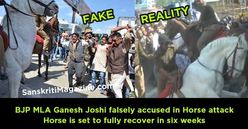 BJP-MLA-Ganesh-Joshi-falsely-accused-in-Horse-attack