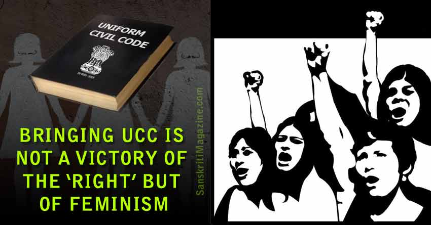 BRINGING-UCC-IS-NOT-A-VICTORY-OF-THE-'RIGHT'-BUT-OF-FEMINISM
