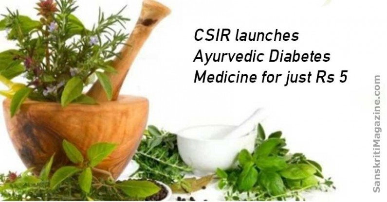 CSIR launches Ayurvedic diabetes medicine for just Rs 5