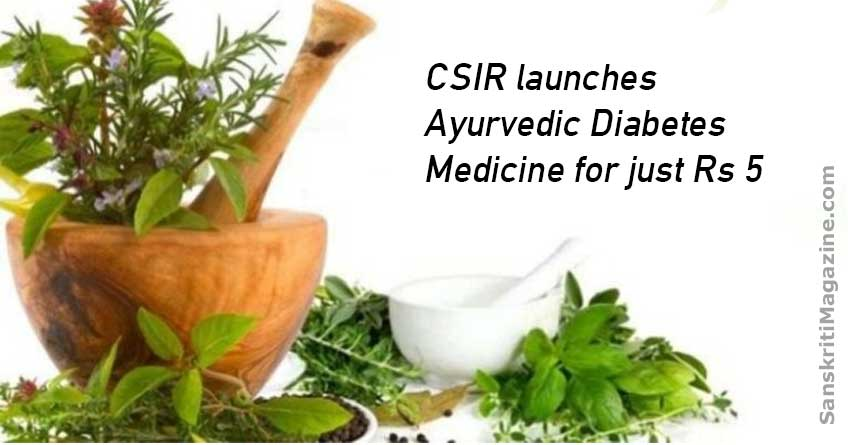 CSIR-launches-Ayurvedic-diabetes-medicine-for-just-Rs-5