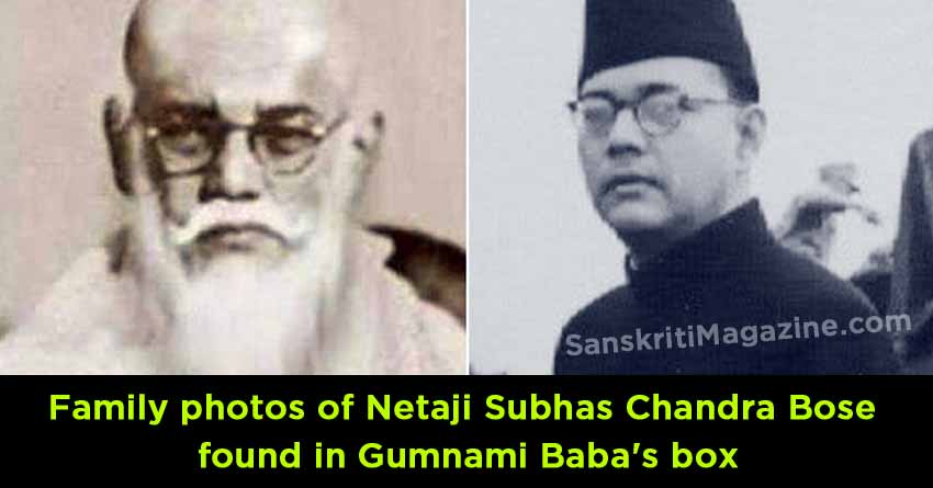 Family-photos-of-Netaji-Subhas-Chandra-Bose-​found-in-Gumnami-Baba's-box