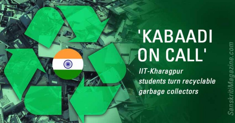 'Kabaadi on Call' – IIT-Kharagpur students turn recyclable garbage collectors