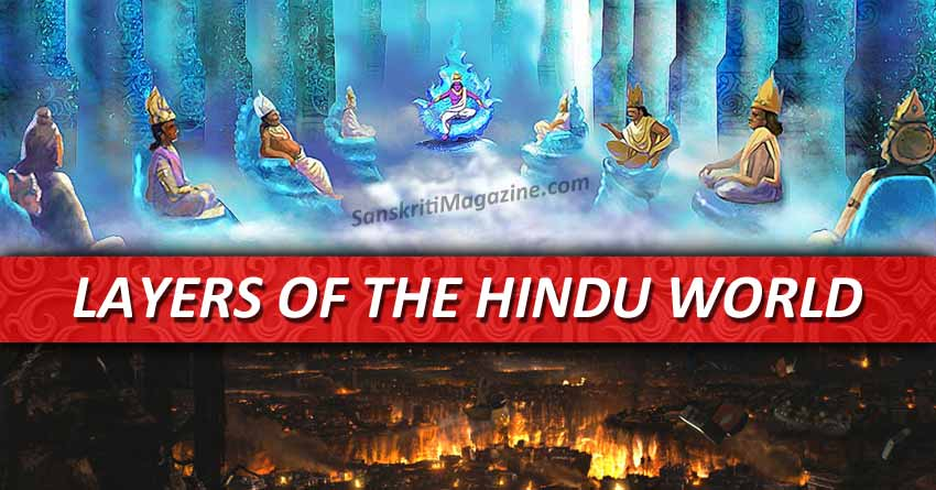 Layers Of the Hindu World