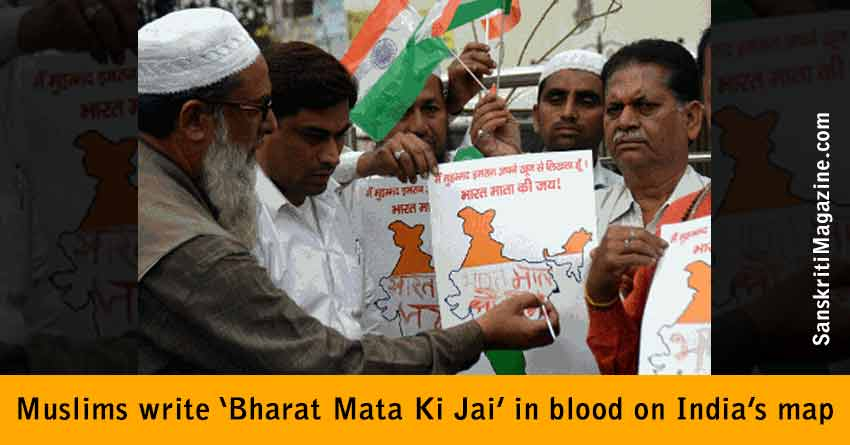 Muslims-write-'Bharat-Mata-Ki-Jai'-in-blood-on-India's-map