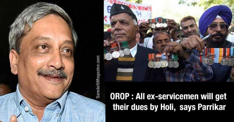 OROP : All ex-servicemen will get their dues by Holi,  says Parrikar
