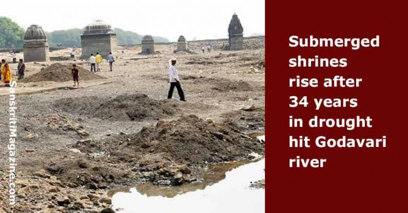 Submerged shrines rise after 34 years in drought hit Godavari river